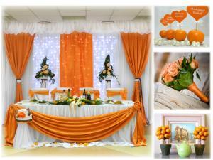 Оранжевые приглашения
