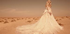 Свадебное платье цвета чайной розы