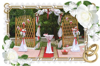 Свадьба в ясной поляне стоимость